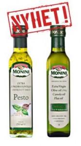 monini-duo